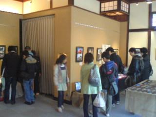 久留里線博物館0322